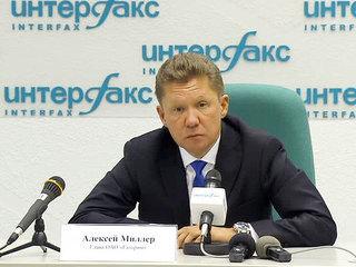 """""""Газпром"""" и """"Нафтогаз"""": до встречи в Стокгольме"""