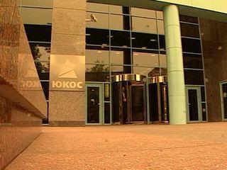 С России просят 50 миллиардов: Гаагский суд опубликовал текст решения по делу ЮКОСа
