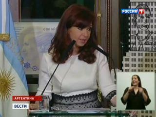 Аргентина не плачет по дефолту