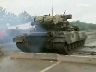 Украина готовится к войне за собственность