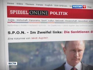 Der Spiegel: торговая война против России рикошетом бьет по Европе