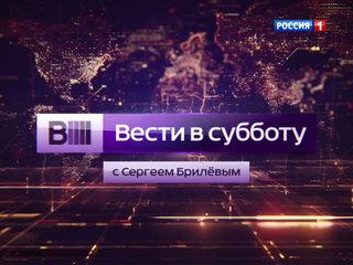 """""""Вести в субботу"""" от 18 февраля 2017 года"""