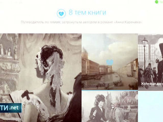 «Чехов жив» — смотреть онлайн видео, бесплатно!