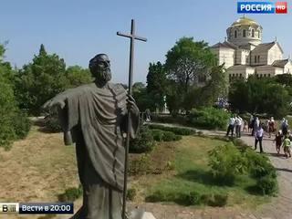 Владимир встретил мощи крестителя Руси
