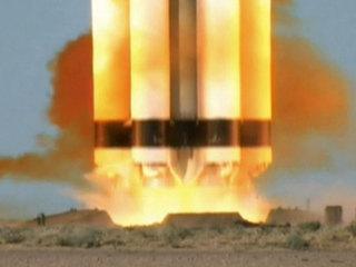 """Протон"" вывел британский спутник на орбиту"
