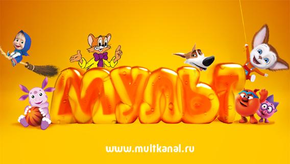мульт картинки: