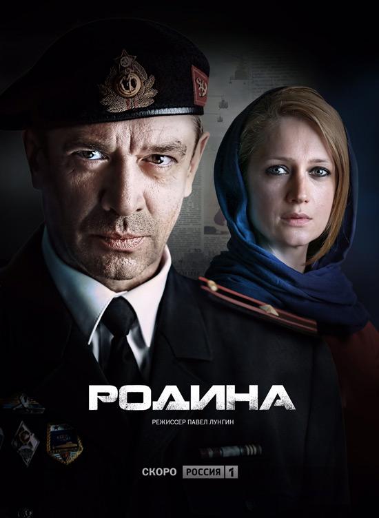 Кадры из фильма посмотреть фильм россия 1